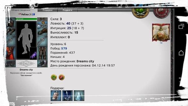 http://cs624217.vk.me/v624217682/10c3e/K0nArpXm9QA.jpg