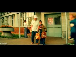 Частное пионерское (2013). Россия. детский, приключения