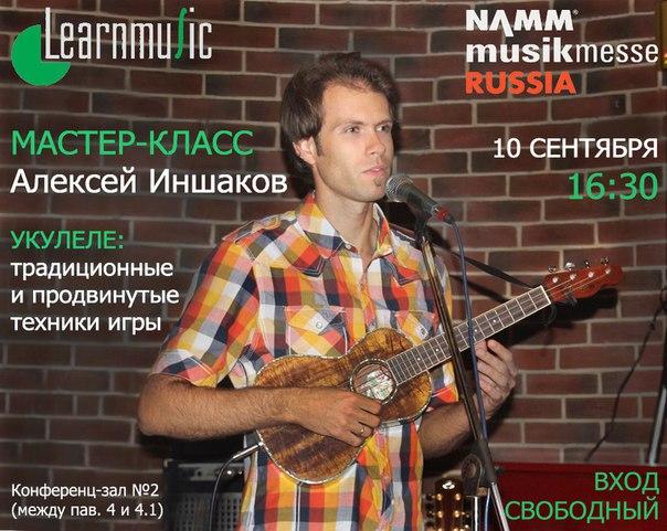 Гитара С Нуля Скачать - фото 10