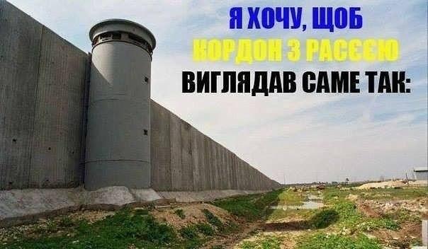 Между Украиной и Европолом будет установлен защищенный канал связи - Цензор.НЕТ 2618
