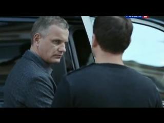 Сериал 'ЗАГОВОРЁННЫЙ (ВСЕГО 8)' 1, 2, 3, 4 серии 2015