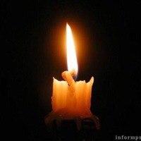 Умер  Андрей Ретровский... Соболезную(  Любим, помним, скорбим(