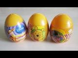 Винни Пух открываем яйцо с сюрпризом. Disneys Winnie the Pooh surprise eggs unboxing!