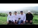 Мавлид на аварском языке 2015 Группа Салатавия