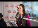 Марина Кравец - Не отпускай! (Земфира) #LIVE Авторадио