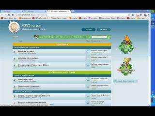 Как заработать в сети Интернет лёгкий метод от 100 рублей в час без вложений [Заработок через