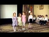Странная девочка в детском саду (прикол)