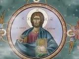 Греческое Византийское Православное Песнопение