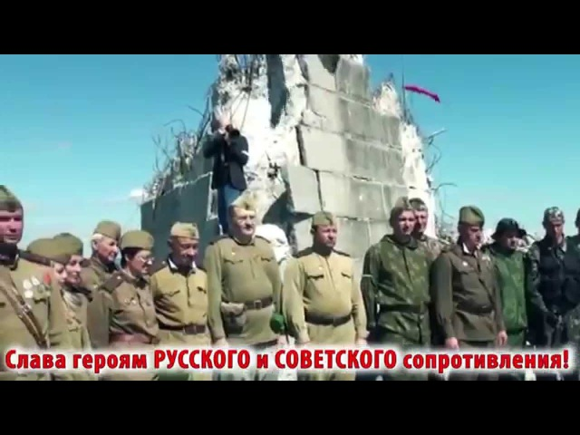 Александр Харчиков - Держись, Донбасс! HD