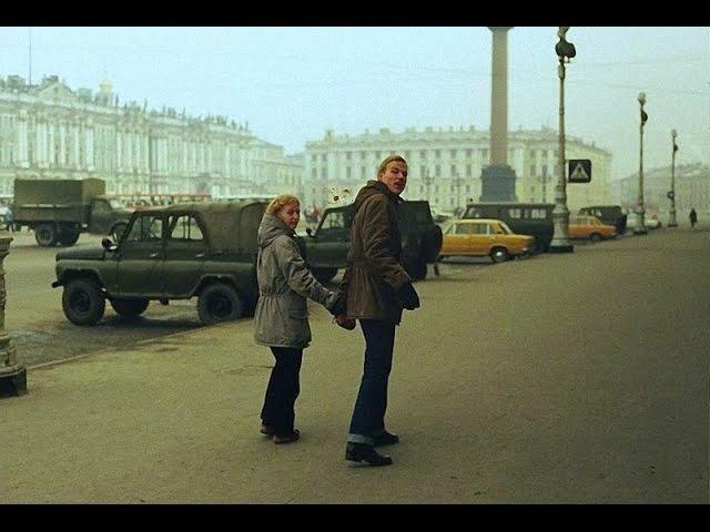 Ленинград переименован в Петербург. Но это пока не чувствуется. Город и люди 10 октября, 1991