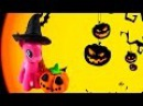 Пони сериал Хэллоуин ФНАФ 1 серия Мультики игры страшилка с игрушками для девочек
