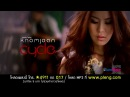 Thai song - Risk- KnomJean