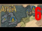 Четыре Панфиловца. Геты. Total War: Attila #6 (18+)