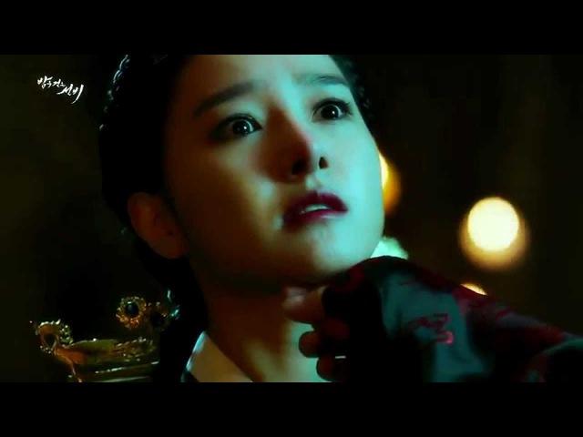 Gwi Hye Ryeong MV - Beast in me