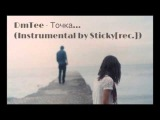 DmTee - точка (новая песня 2014)