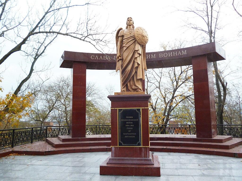Владивосток. Памятник воинам в русско-японской войне