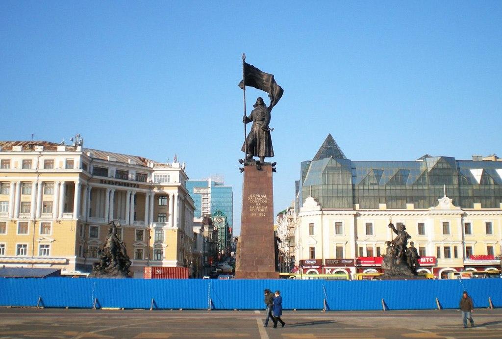 Владивосток. Центр .Комсомольская площадь