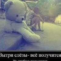 Аватар Мурмули Киис