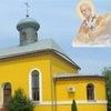 Храм Святителя Николая в Краснослободске