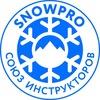 SNOWPRO