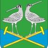 Администрация поселения Киевский