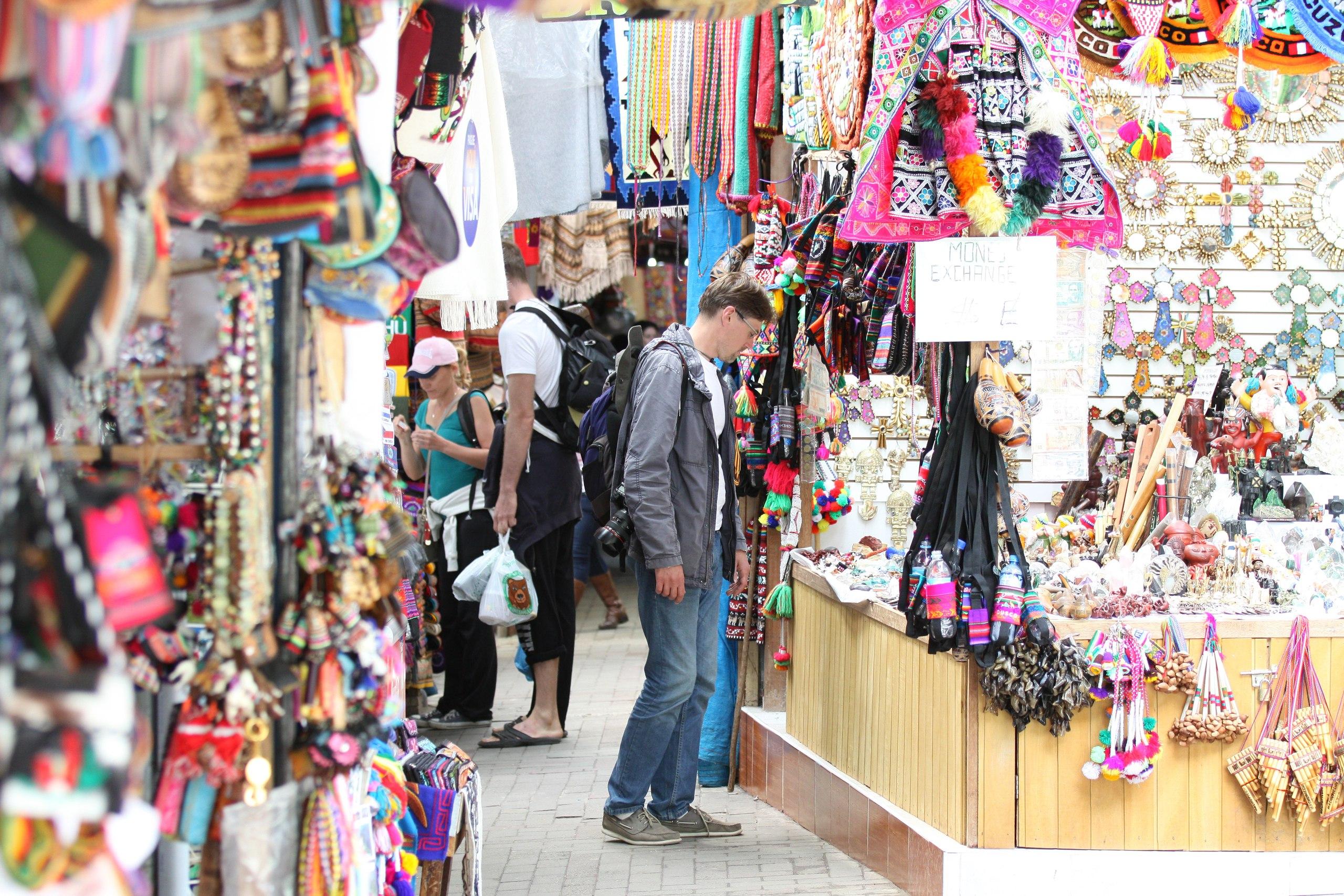 Рынок Лимы