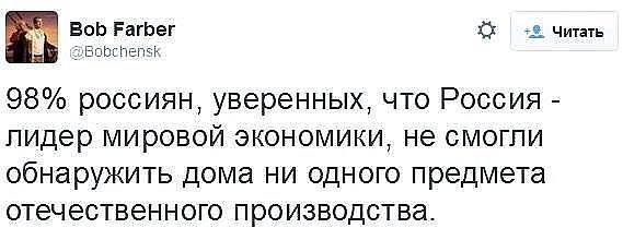Санкции против России не повлияли на экономику ЕС, - Могерини - Цензор.НЕТ 1608