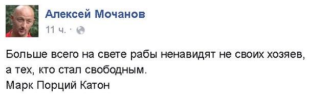 """""""Русские нам уже тоже присвоили звание карателей. Боятся, наверное"""", - артиллеристы из 44-й бригады проводят учения в глубоком тылу - Цензор.НЕТ 8548"""