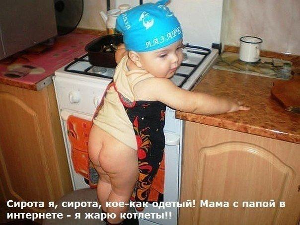 http://cs624218.vk.me/v624218201/1d143/hmWv8CCBklA.jpg