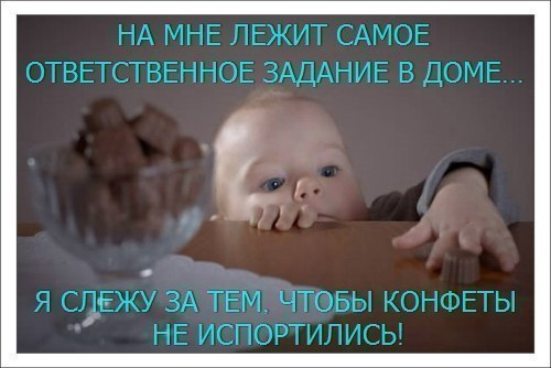 http://cs624218.vk.me/v624218201/1d814/Hnpu8oGYZOI.jpg