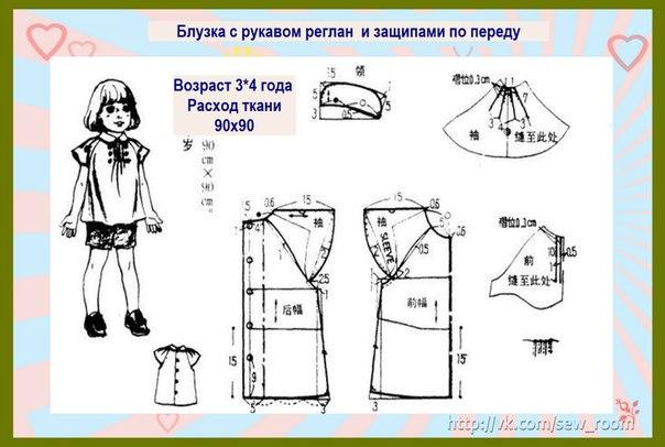 Схема вязания детского спицами