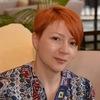 Людмила Санникова