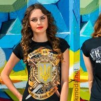 Жіночі патріотичні футболки – 10 товаров  0b5bed89d8721