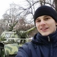 Золотарёв Владислав
