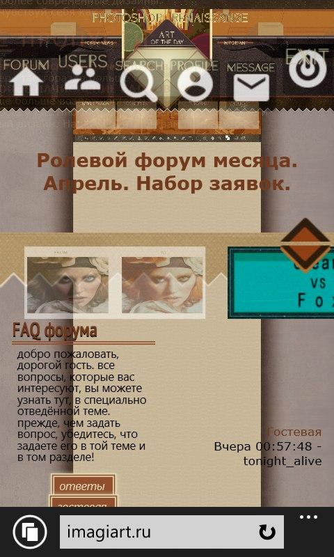 http://cs624218.vk.me/v624218272/2d418/VdSzM4NBUq0.jpg