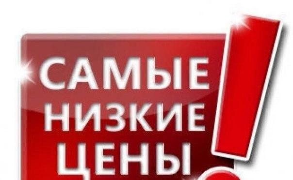 где купить детское автокресло в оренбурге