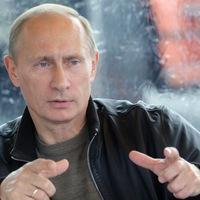 ВКонтакте Вова Путин фотографии