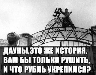 """Квиташвили уволил директора ГП """"Укрмедпроектбуд"""" Коваль - Цензор.НЕТ 557"""
