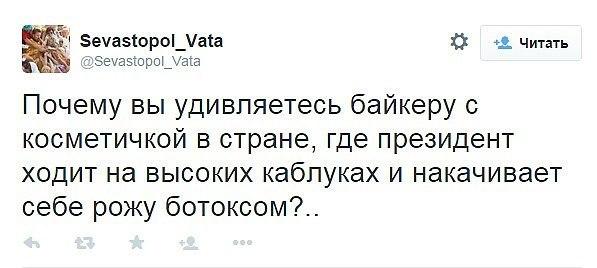 Путин пытается изменить расстановку сил в мире, - Коморовский - Цензор.НЕТ 7805
