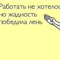 Анна Безфамильная