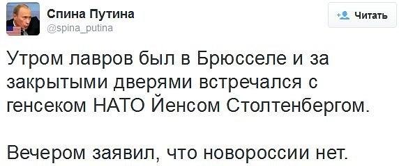 Боевики под Широкино деморализованы из-за отсутствия поддержки Кремля, - The Times - Цензор.НЕТ 2657