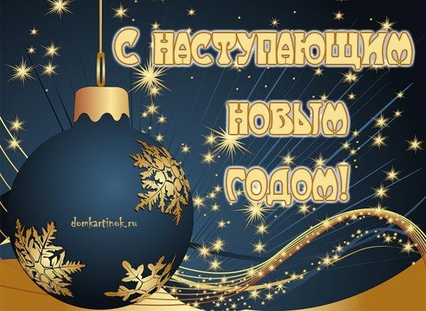 Наши праздники - Страница 37 Ra6H7eQG5AA