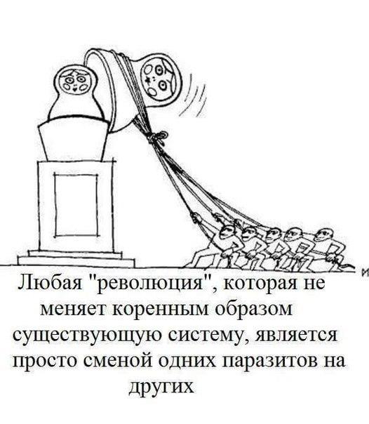 """Активисты """"Азова"""" разгромили подпольное казино в Харькове - Цензор.НЕТ 1273"""