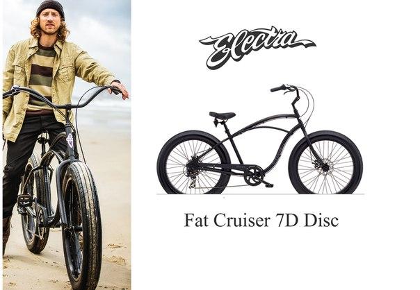 Electra Fat Tire Cruiser Rat Rod Bikes