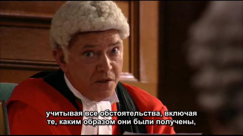 Судья Джон Дид/Judge John Deed/2 сезон 1 серия/Русские субтитры Landau76