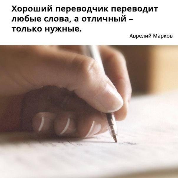 перевод текста с английского на русский заказать
