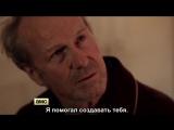 Сериал Люди (Humans) - 1 сезон RUS SUB (Трейлер)