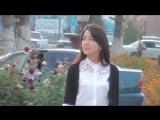 Love Story Ерсин - Райхан. Снято в Мерке