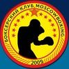 КЛУБ БОКСА MOSCOWBOXING. ЦИТАТЫ ВЕЛИКИХ БОКСЕРОВ