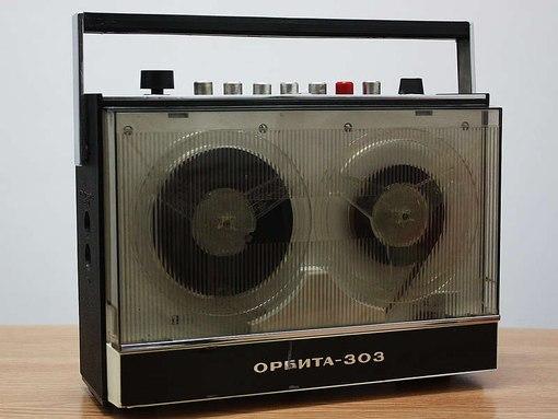Мой первый магнитофон: Орбита